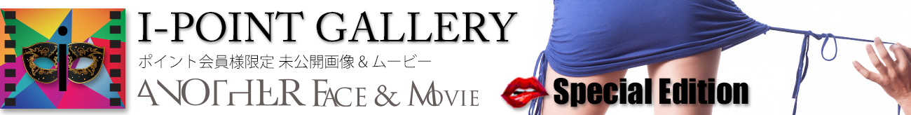 I-POINT Galleryバナー