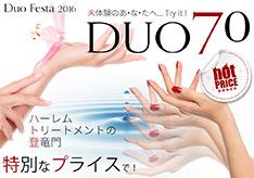 Duo Festa 2016