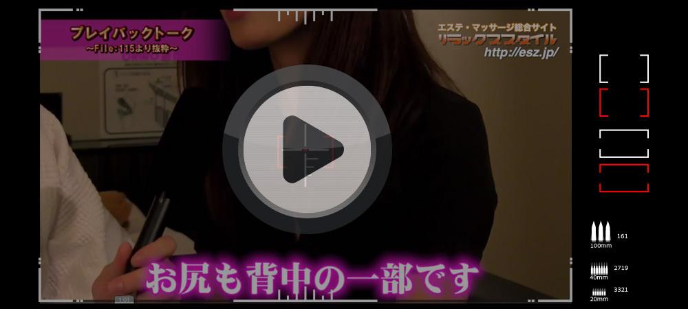 弓岡 芽衣の取材動画02イメージ